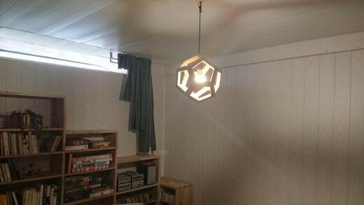 Lampe dodécaèdre en chêne